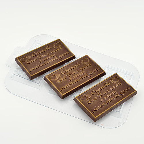 Свадьба Спасибо пластиковая форма для шоколада оптом | optom.hobbyoutlet.ru